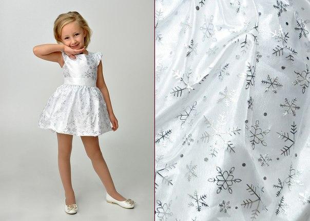 Детские бальные платья доставка
