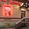 Кафе RiMiNi | Санкт-Петербург