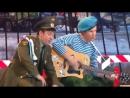 Вячеслав Мясников - Песня тех, кто служил