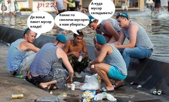 Под Марьинкой от взрыва погиб 21-летний парень, - МВД - Цензор.НЕТ 3370