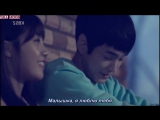 Lizzy (feat. Kanto) - Flower (OST Part.3