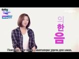 SIXTEEN Member #16 Jungyeon(рус.саб)