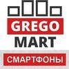 Gregomart | Бесплатная доставка, 30дн на возврат