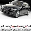MiniCars Club  | Масштабные модели