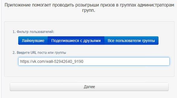 рандом комментариев вконтакте