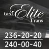 """Такси бизнес класса """"ЭлитТранс"""" Челябинск"""