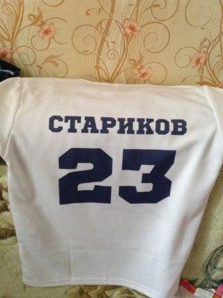 Футболки На Заказ В Новосибирске