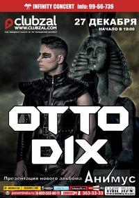 27.12 - Otto Dix - ClubZal (С-Пб)