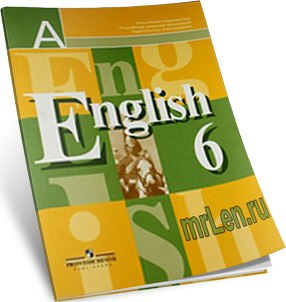 English 6:<br>- Student Book - Reader - Activity Book