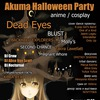 Kiev Kills: AKUMA HALLOWEEN anime/cosplay PARTY