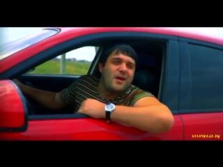 ►Горцы от ума 2 - Автостоп Классно 100000