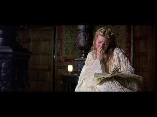Влюблённый Шекспир часть 4