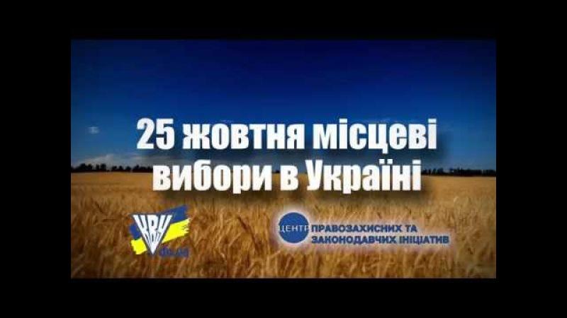 Кіровоградці показали донеччанам кулі в сепаратизм