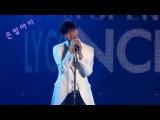 [직캠] Leeminho / 11.07 롯데 패밀리 콘서트