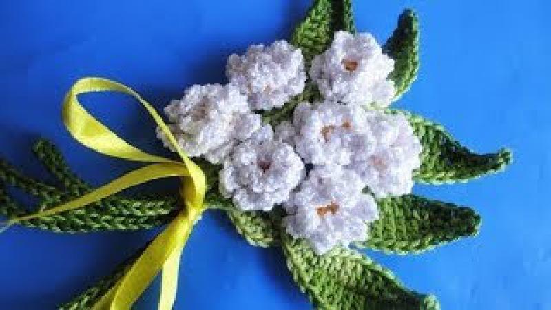 Маленький букет Small a bouquet Crochet