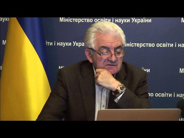 Онлайн-вебінар: Ігор Лікарчук, директор УЦОЯО, відповідатиме на запитання щодо ЗНО та ДПА