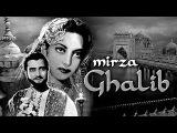 Mirza Ghalib | Full Hindi Movie | Bharat Bhushan, Suraiya, Nigar Sultana