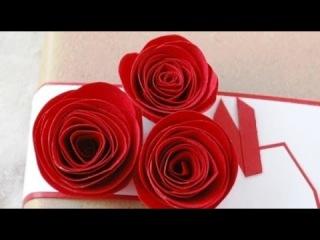 Как сделать розы из бумаги. Самый быстрый и простой способ