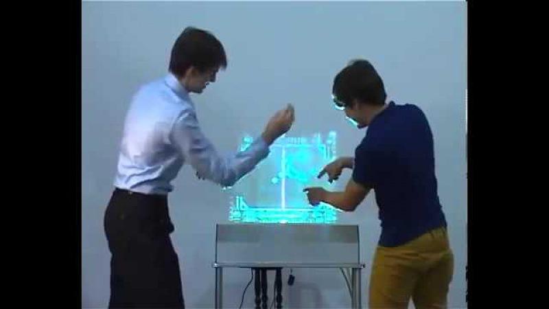 #наука #фото #компьютер #ноутбук #новости #тест #уфа #технология #помощь #реклама #развлечения #новое новые технологии, невероят