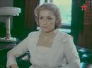 ❄Звездочёт❄ 1986, военная драма, 1-я серия, HQ