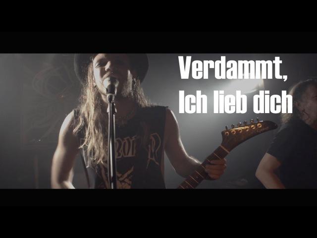 Undercover - Verdammt ich lieb dich (Matthias Reim cover)