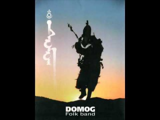 Domog - Mongol hun