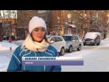 Выпуск новостей - 22.01.15