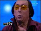 Евгений Герчаков в программе Правда24 на канале Москва24
