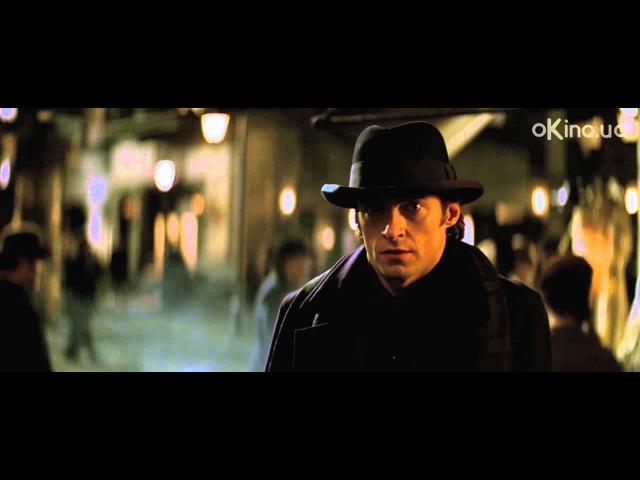 Престиж The Prestige 2006 український трейлер