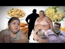Пусть говорят 03.02.2015 - Ожиревшие люди