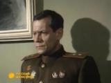 Отряд специального назначения Серия 5_5 (1987г)