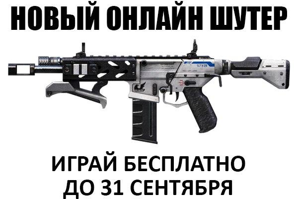 скачать игру mortal kombat 9 через торрент на pc на русском