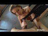 ????? ???? ? ?????????? ????? (HD_Porn, XXX, Blowjob, Blonde, POV, Close Up, Face Sitting, Big Tits, Big Cock, Big Ass)