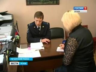 В г. Печоры пьяный водитель, лишенный водительских прав, сбил трёх девочек - подростков. Вести Псков от 05.05.2015