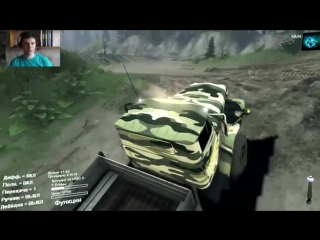 Урал 4320-41 для Spin Tires. Лесной монстр - YouTube_0_1431608512062
