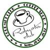 Интернет-магазин Robusta - кофе, чай, аксессуары