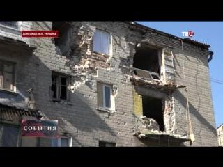 ООН за три недели Донбасс покинули более 60 тысяч жителей