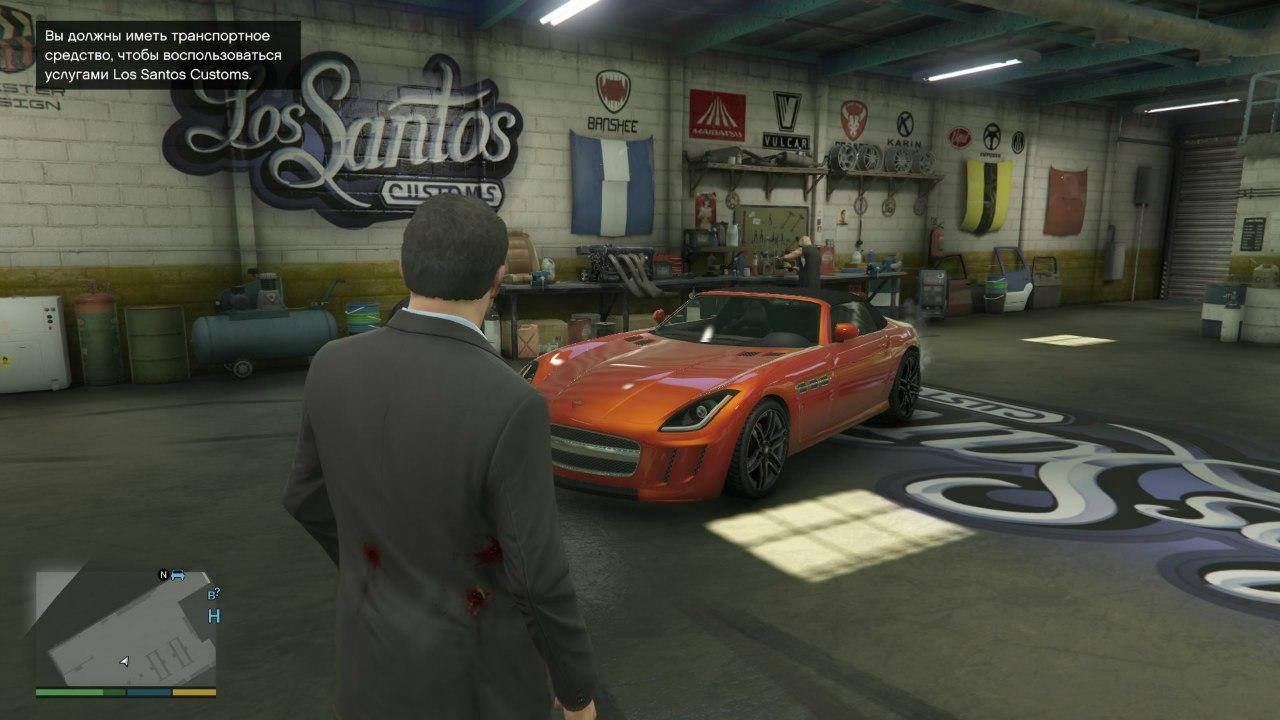 Скриншот Grand Theft Auto V (Лицензия) для ПК скачать торрентом