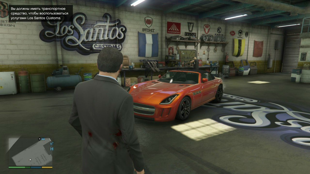 Скриншот Grand Theft Auto V (Лицензия) для ПК №2