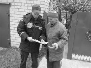 Служба порятунку перевіряла Світловодськ