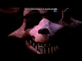 «Альбом по фнаф» под музыку фредди мишки - пять ночей с фреди 3 song. Picrolla