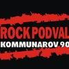 ★★★★★★★★★★★★★★★ Магазины Rock Podval & In Rock ★