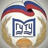 МГУТУ им. К. Г. Разумовского