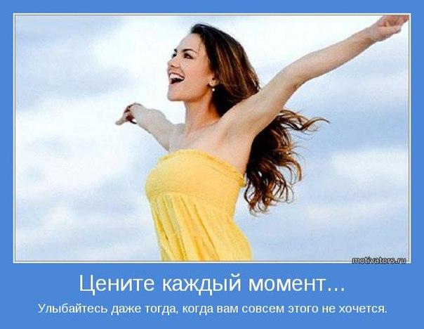 http://cs623420.vk.me/v623420680/24666/TVw5gIBPCUg.jpg