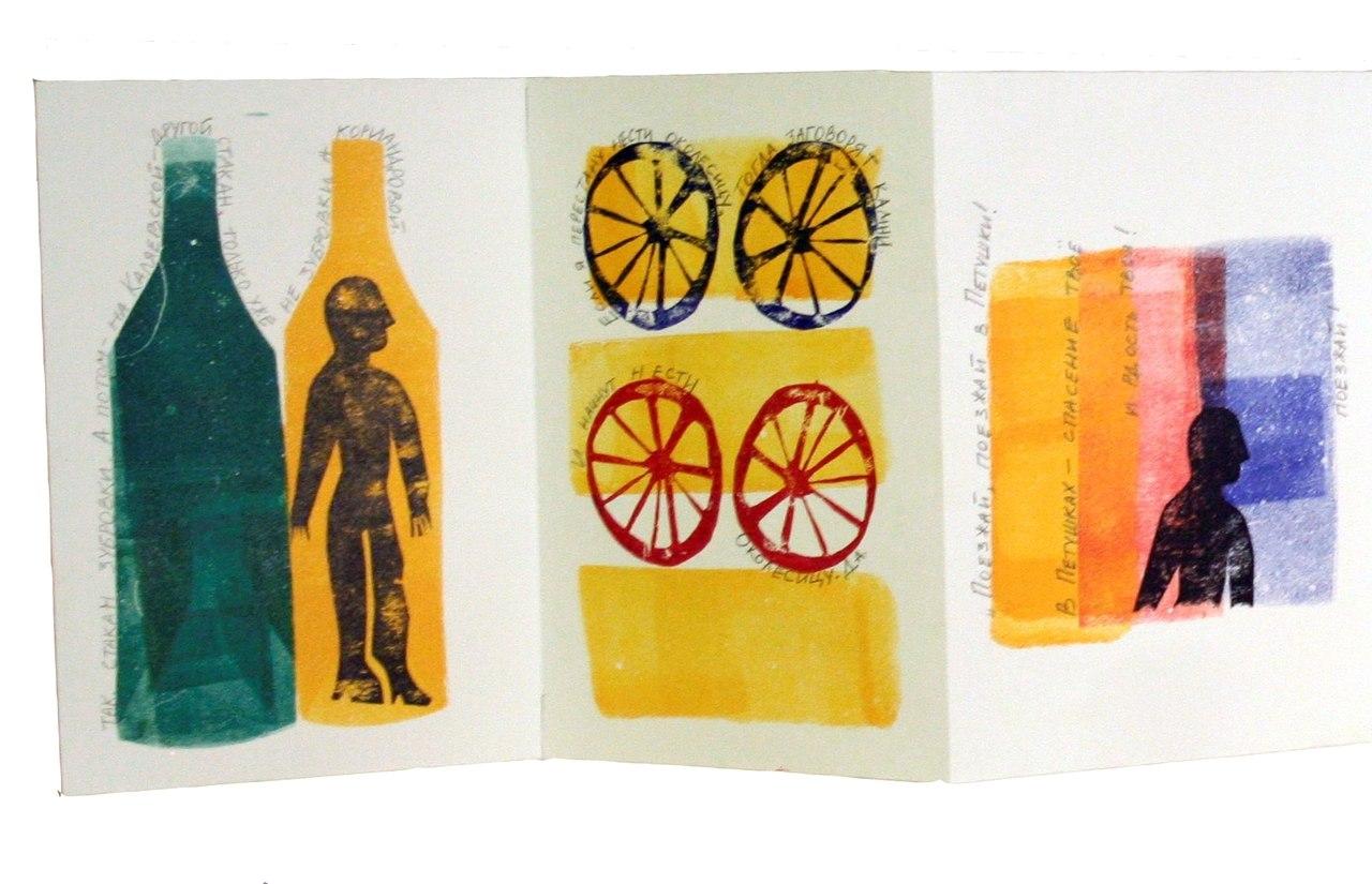 Афиша Коломна Выставка «Не отцветает жасмин».