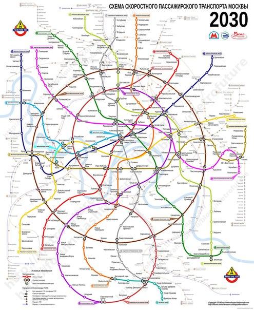 #метро
