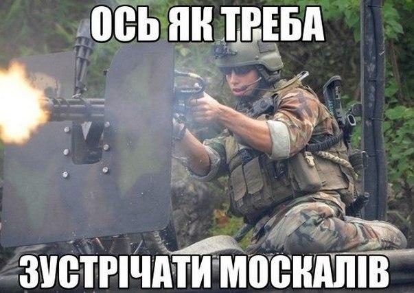 Боевики 20 раз обстреляли позиции сил АТО из минометов и артиллерии, - штаб - Цензор.НЕТ 5052