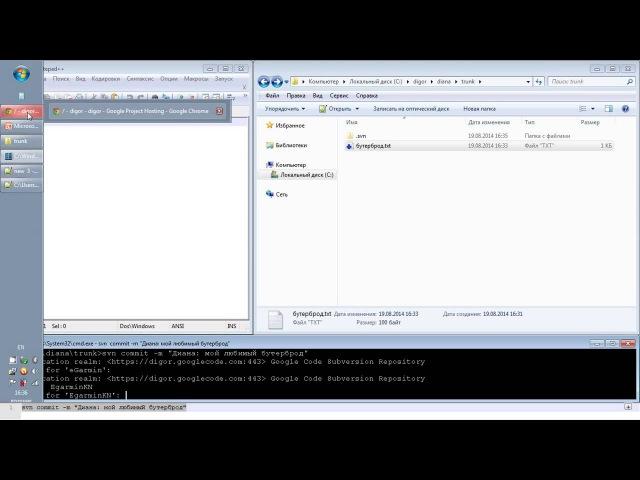 Работа с SVN (Часть 1 - Разрешение конфликтов) [видео от учеников JavaRush]