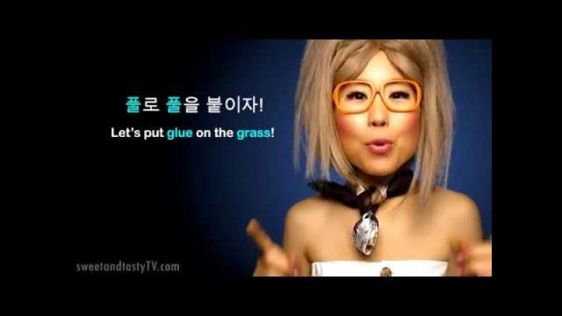 Korean Homonyms (KWOW36)