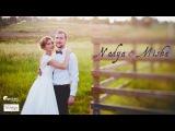 Nadya & Misha